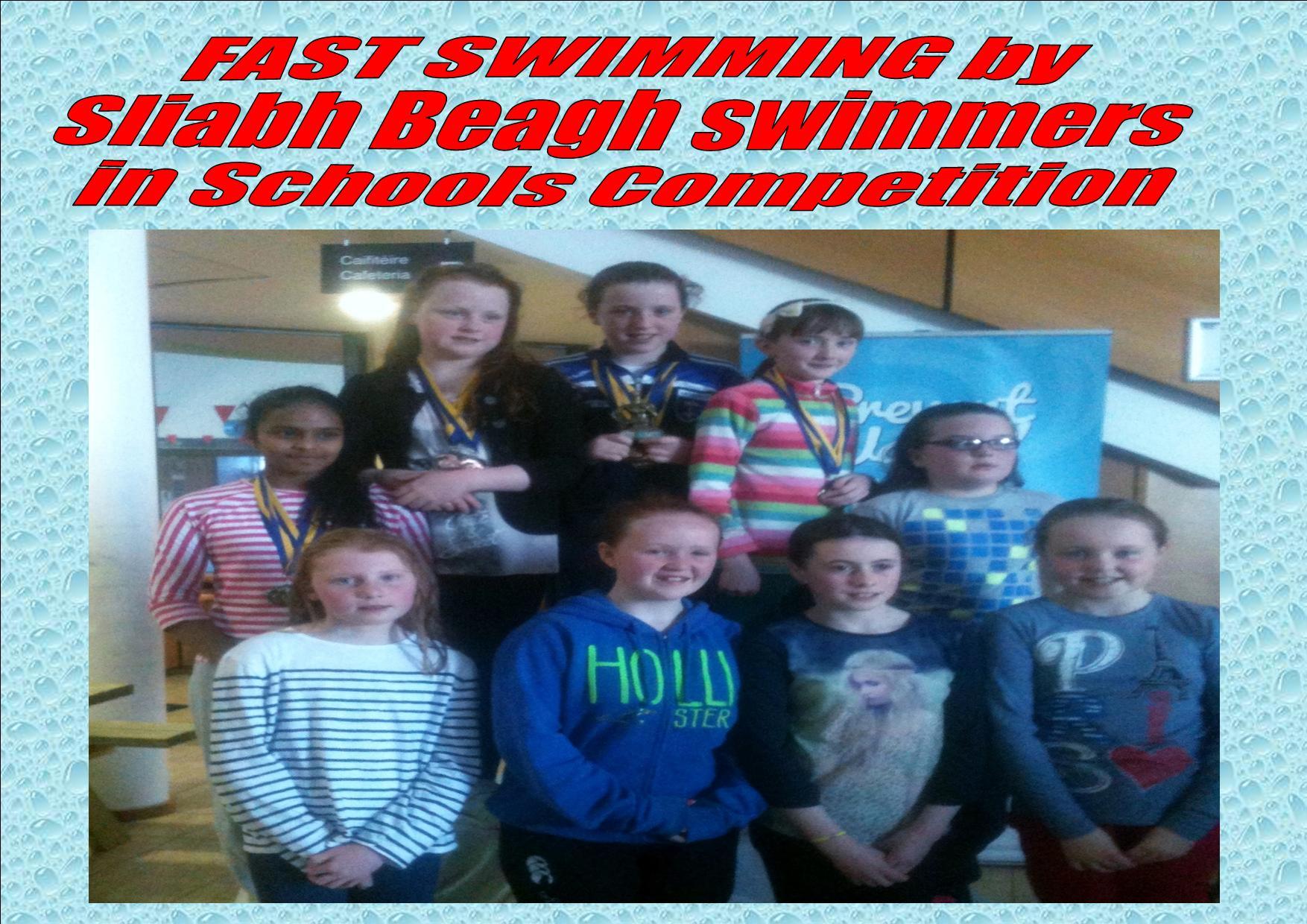 schools swimming